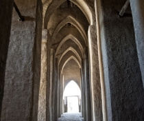 Djenne Mosque interior