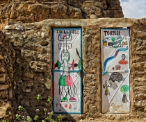 Pays Dogon toilets