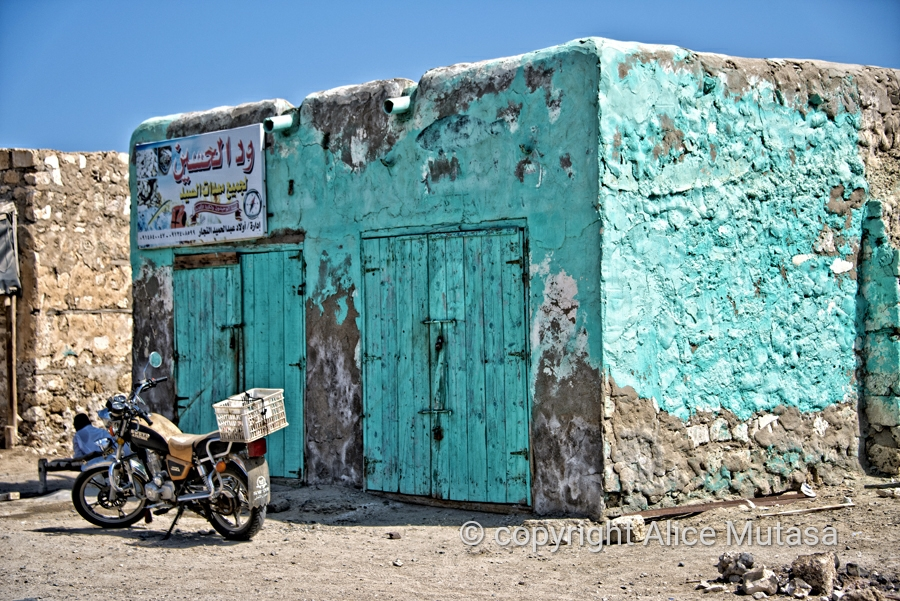 Turquoise shop; Suakin
