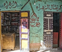 Ramadi village shop