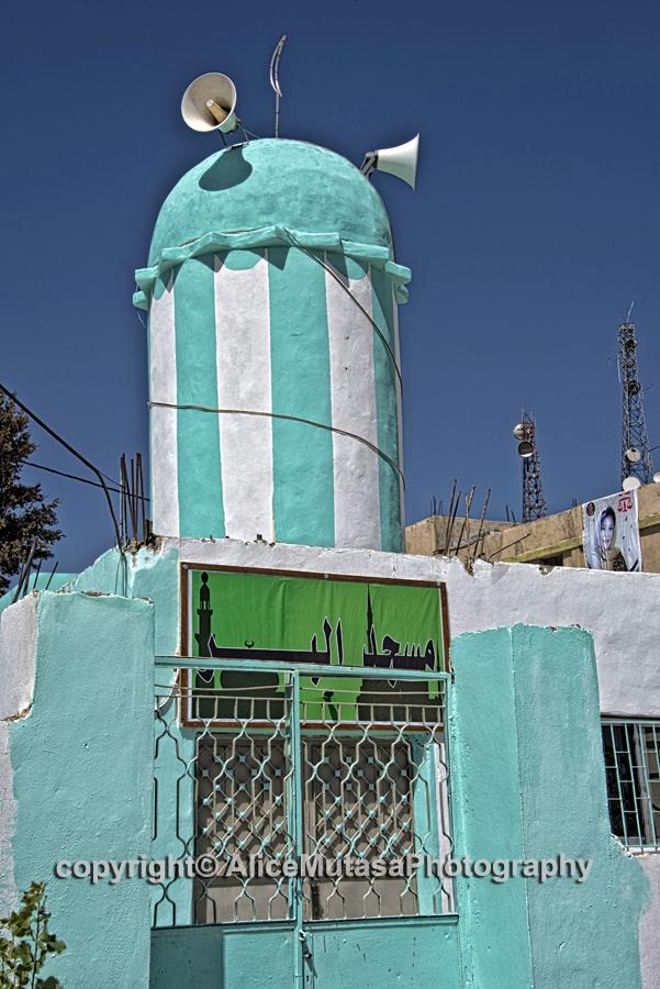 Mosque in Katsia village