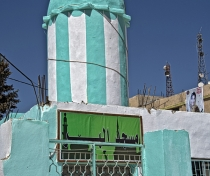 Mosque in Katsia village