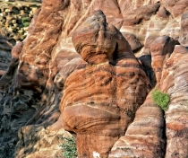 Fat person in the rock?