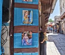 The Mellah - old Jewish quarter