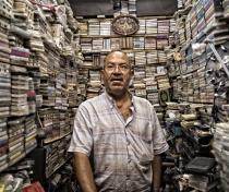 Mohamed El Hakim