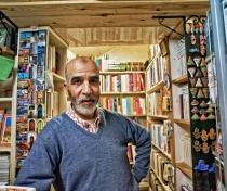 Cherif - 'Librairie la Fibule', Essaouira