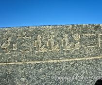 Inscriptions at Temple of Amun