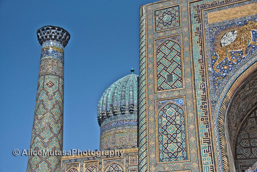 Details of the Sher Dor Madrassa, Registan square, Samarqand