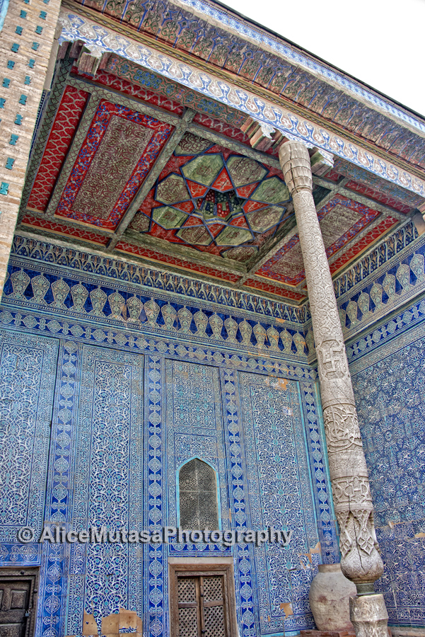 Summer Mosque, Kunya Ark