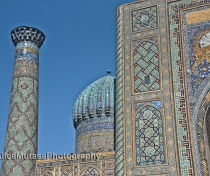 Details of the Sher Dor Madrassa, Registan square, Samarqand
