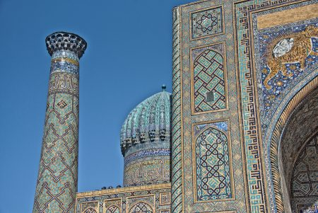 NEW IMAGE COLLECTION – UZBEKISTAN